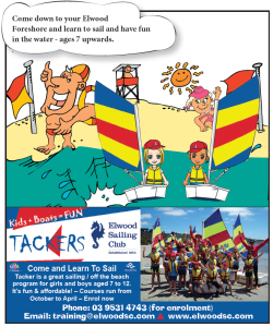 2015-10-24 ESC Tackers Brochure Art